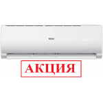 Кондиционер HAIER-HSU-07HTL103/R2 (Leader ON/OFF)